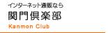 通信販売: 唐戸市場 林商店 明太子 ふぐ